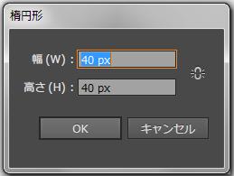 Illustratorで超簡単にポップなドット模様を作成する方法