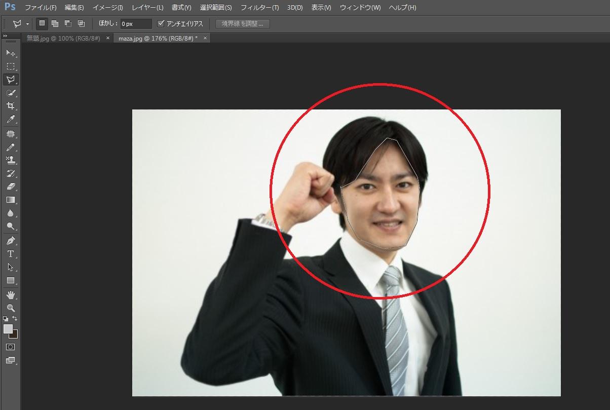 個人情報にモザイクを入れる方法Photoshop活用術
