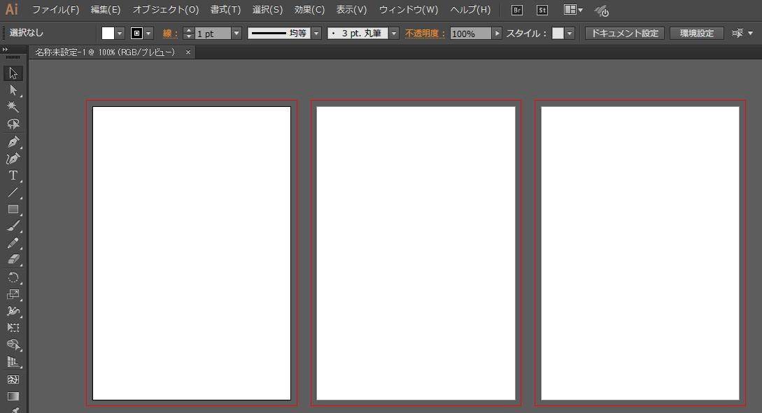 Illustrator基礎アートボードを複数作成し、サイズ変更・追加・複製する方法解説