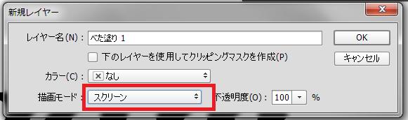 簡単!Photoshopでホラー文字を作成する方法