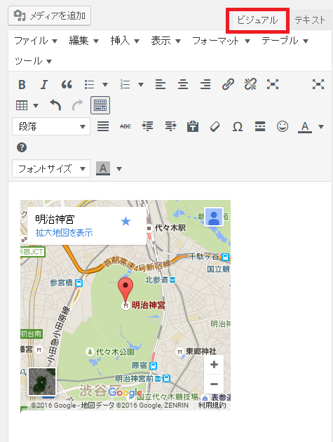 WordPressの記事にGoogleマップを挿入する方法