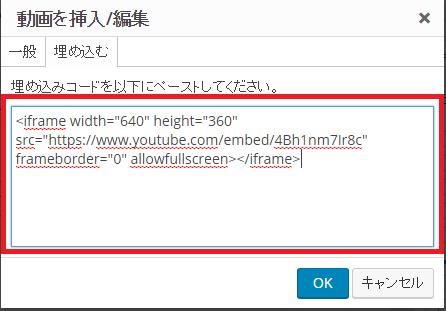 Wordpressの記事にYouTube動画を埋め込んで表示する簡単な方法【初心者向け】