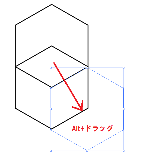 立体的な箱(立法体)をイラレで簡単に作成する方法解説